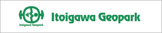 Itoigawa Geopark