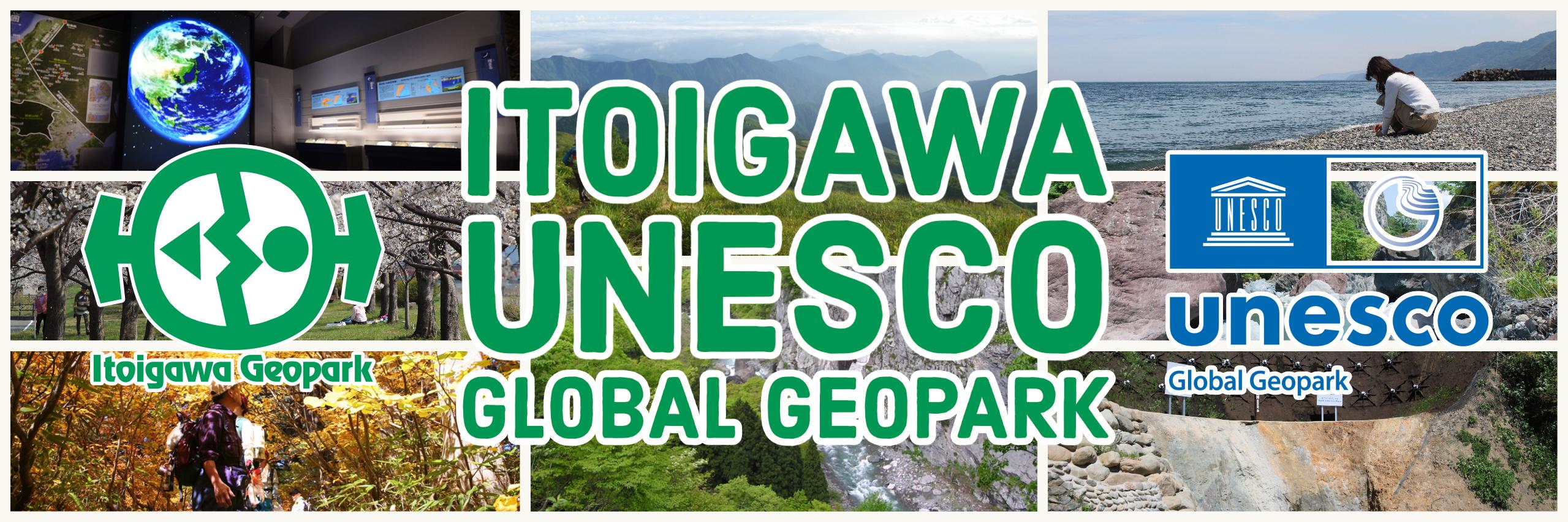 Itoigawa Unesco Geopark