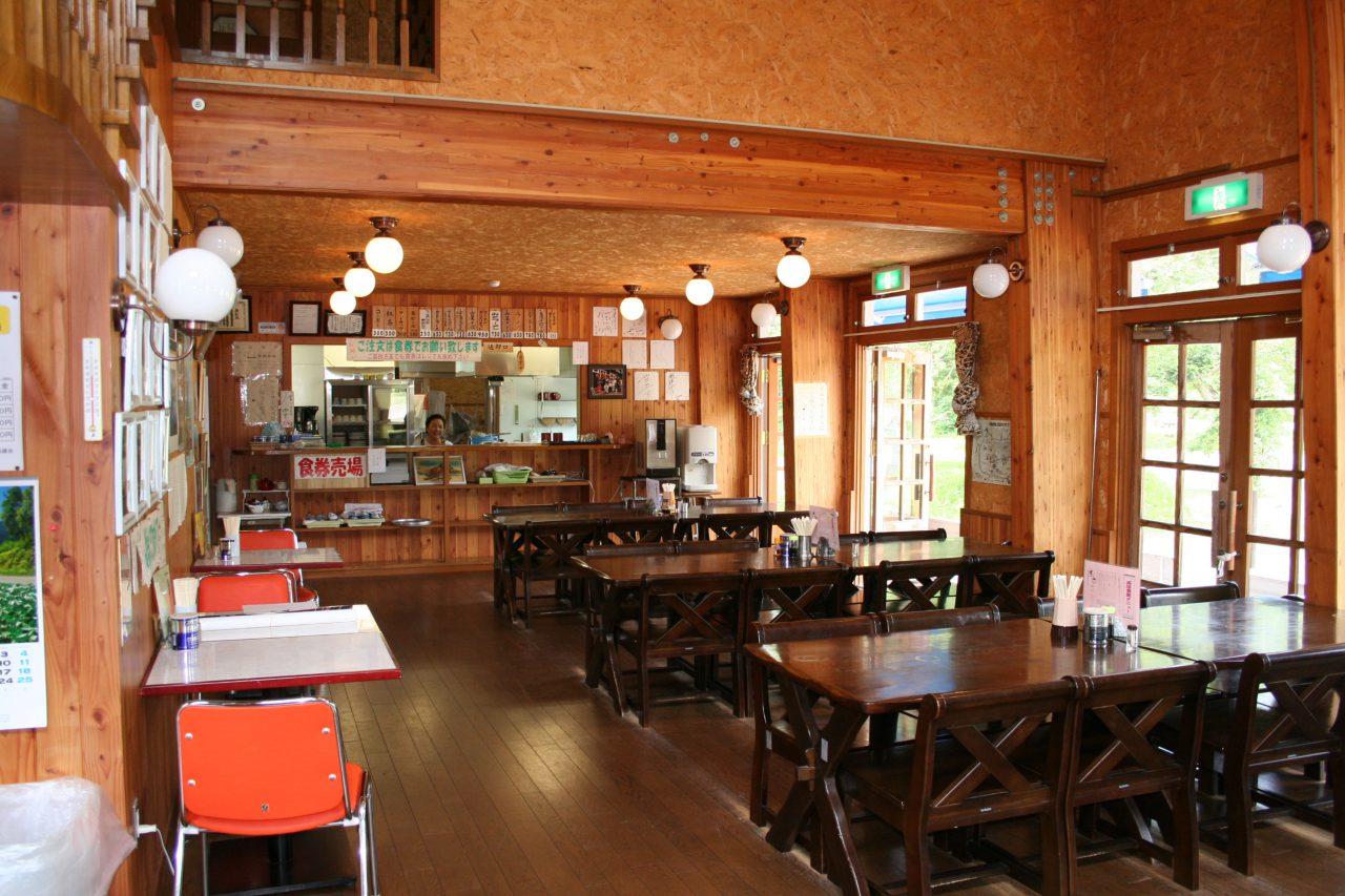 Takanami Highland Restaurant