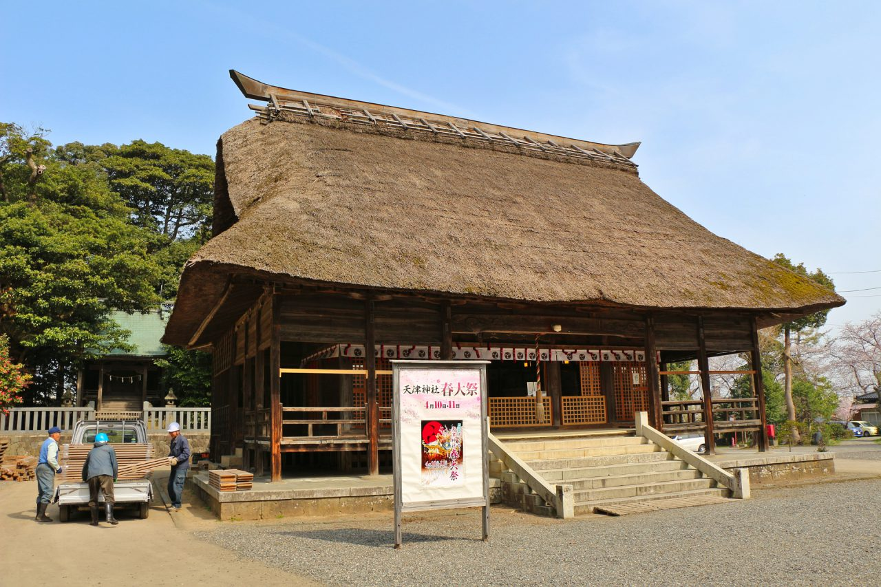 Amatsu Shrine Worship Hall