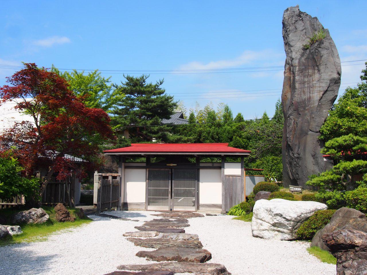 Garden & Museum Entrance