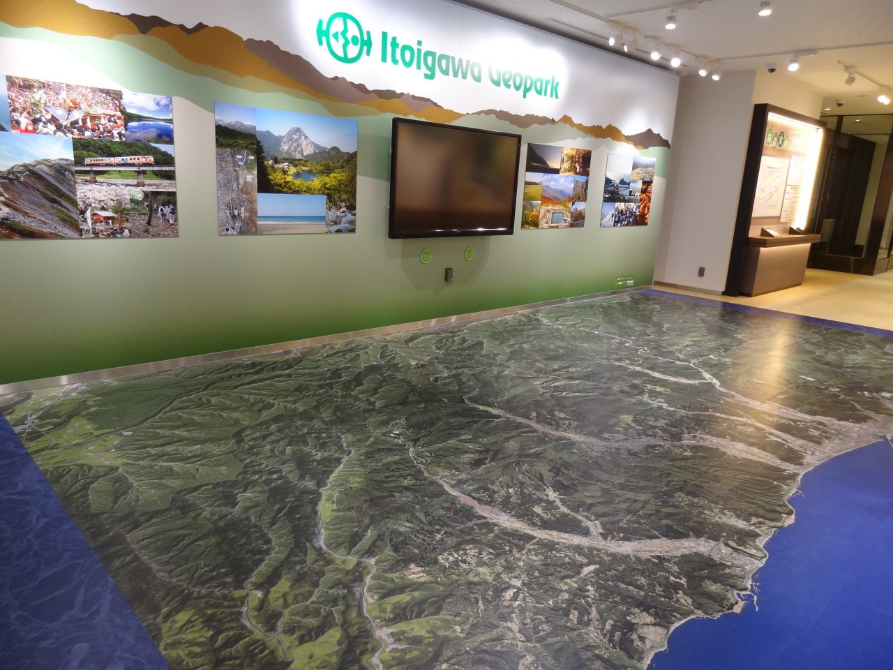 Discover Itoigawa at the Tourist Information Center