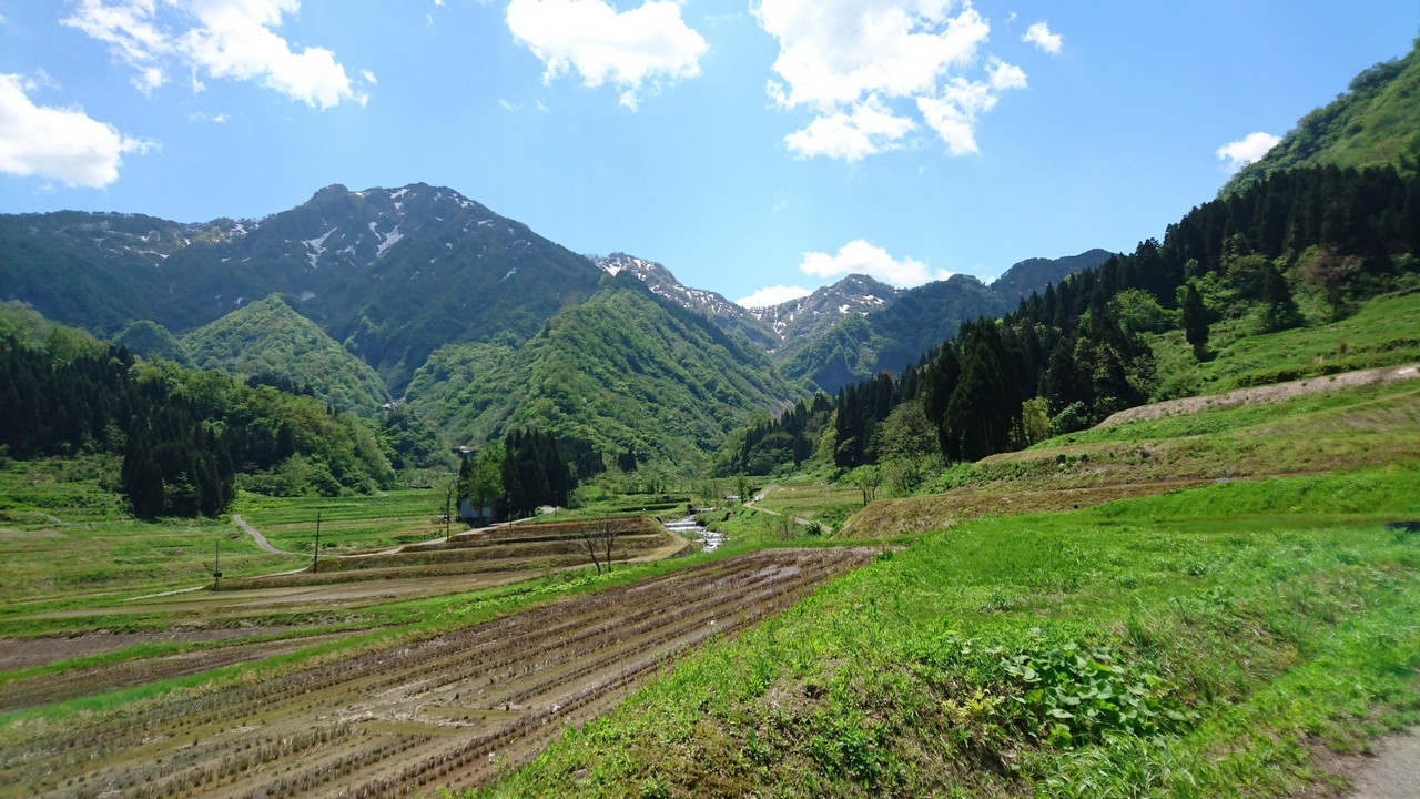 Shimamichi Valley