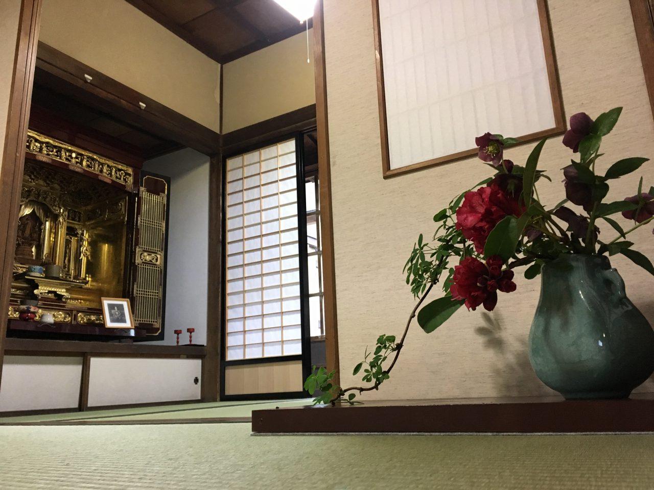 Gyofu House Interior
