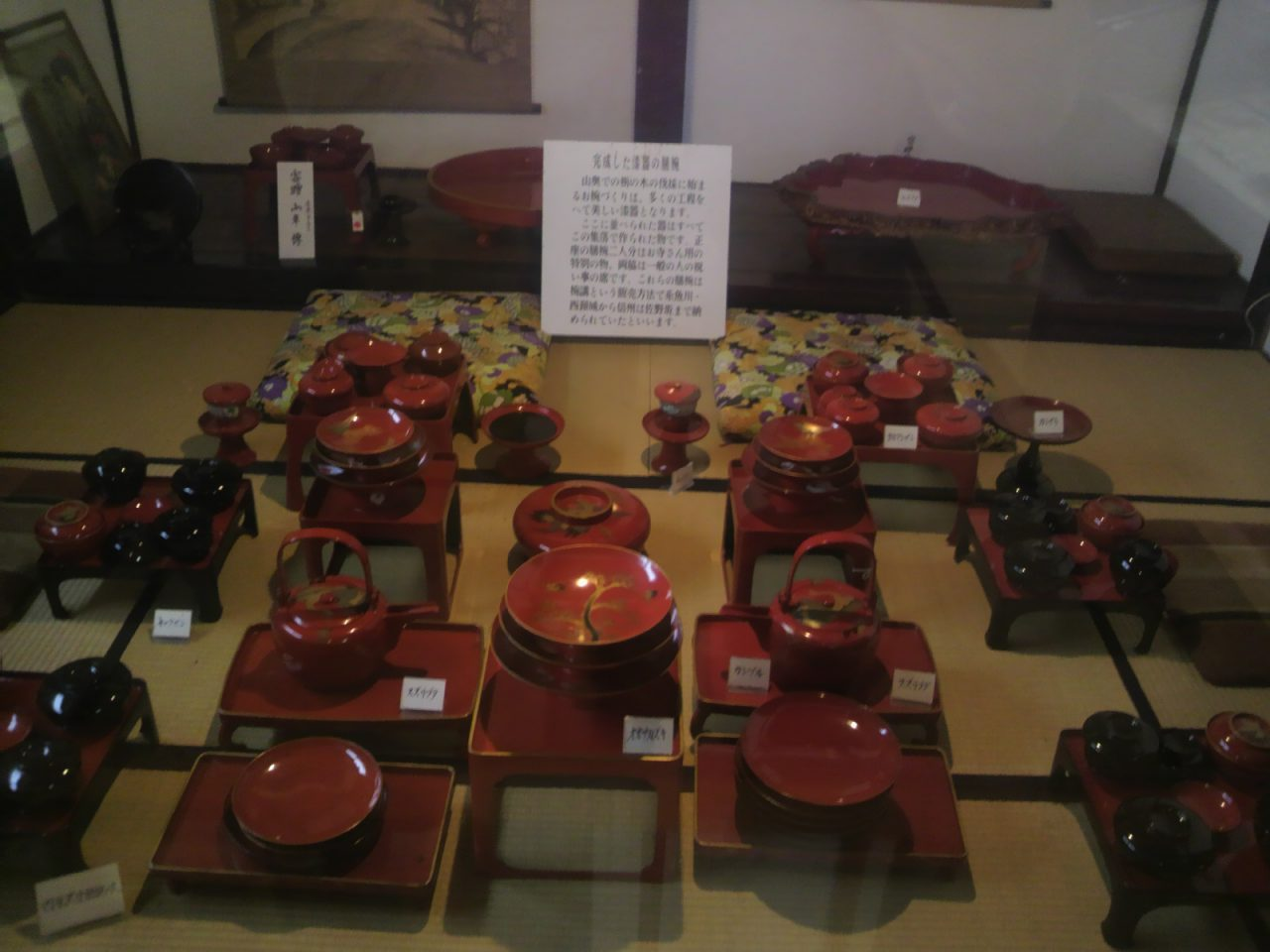 Lacquerware made by the people of Kijiya