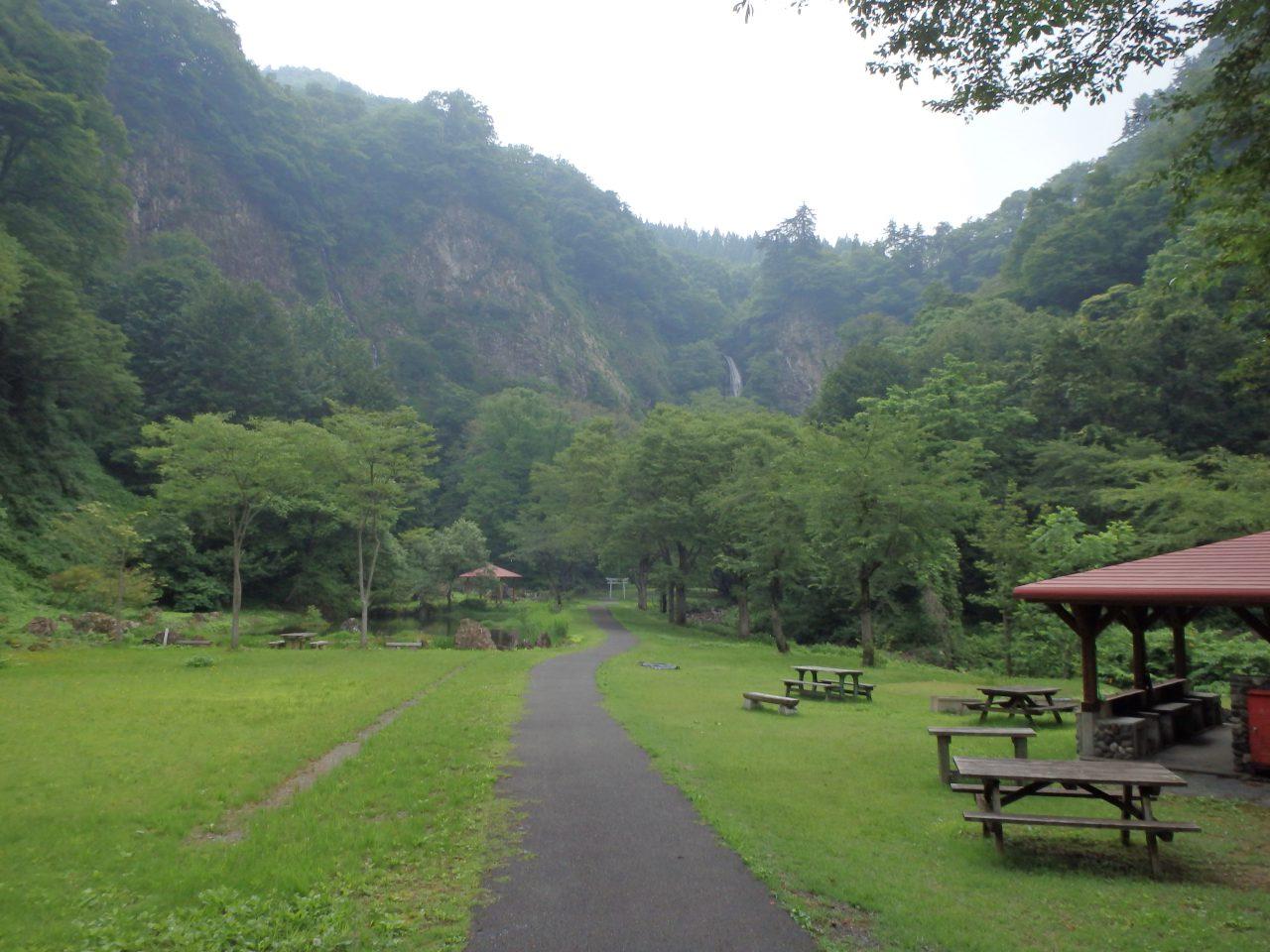 Fudotaki Falls Campground