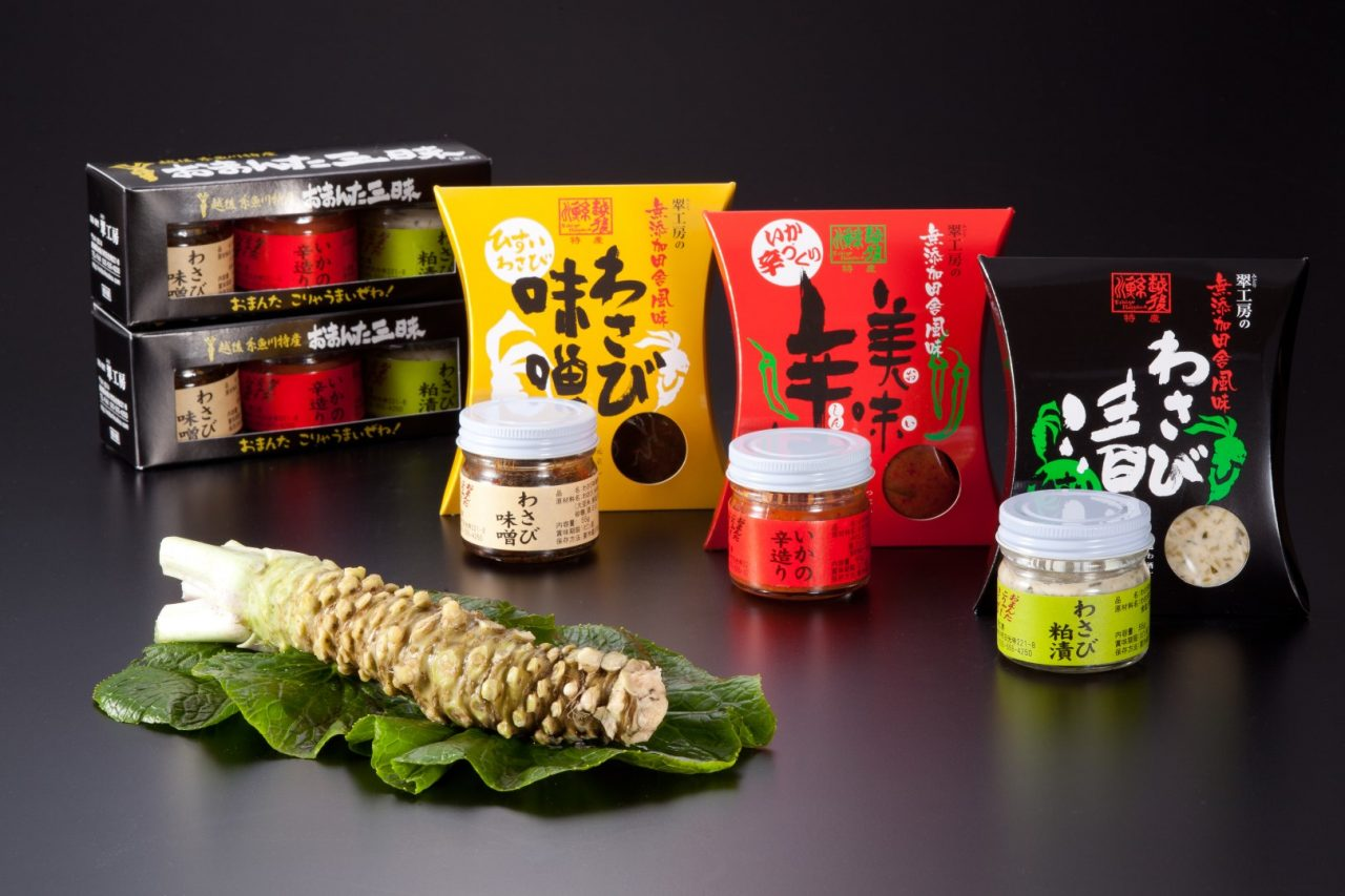 Try our wasabi in a variety of products when you visit our store!