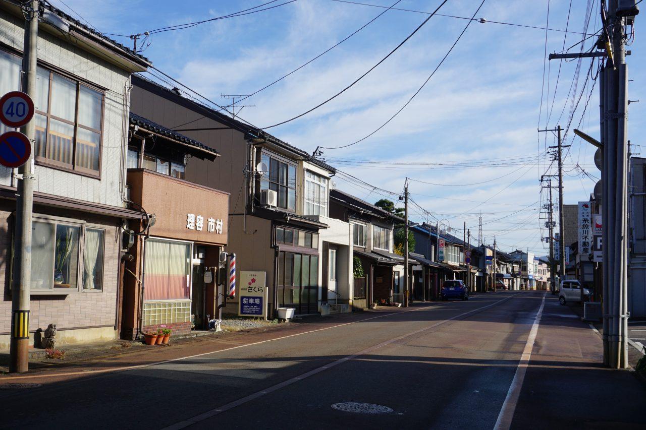Central Itoigawa