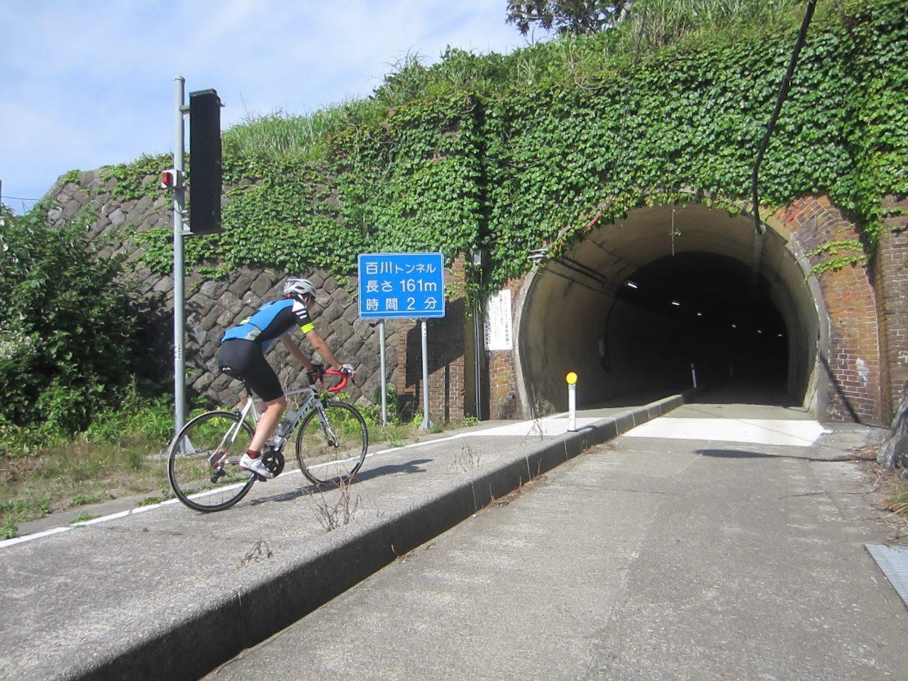 Ride through brick tunnels
