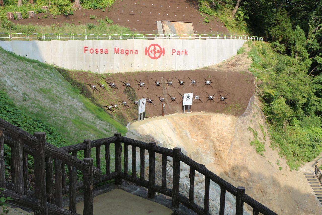 Fossa Magna Park Fault Exposure
