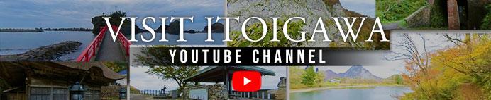 Visit Itoigawa YouTube
